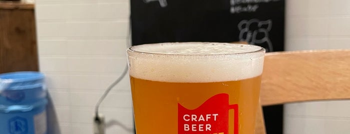 Craft Beer Market is one of 食べ、飲みに行きたい.