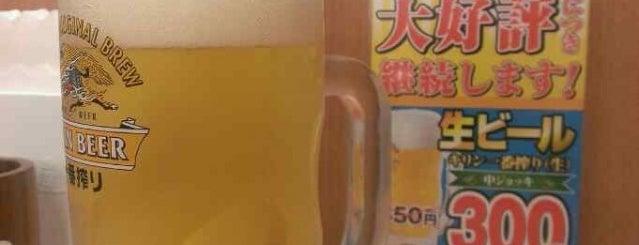 Hidakaya is one of 麻生区多摩区の ラーメン。.