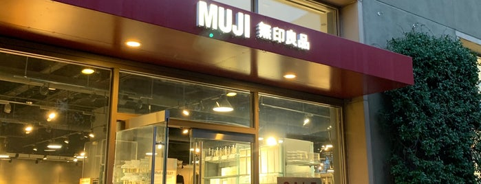 MUJI 無印良品 is one of Daytrip.