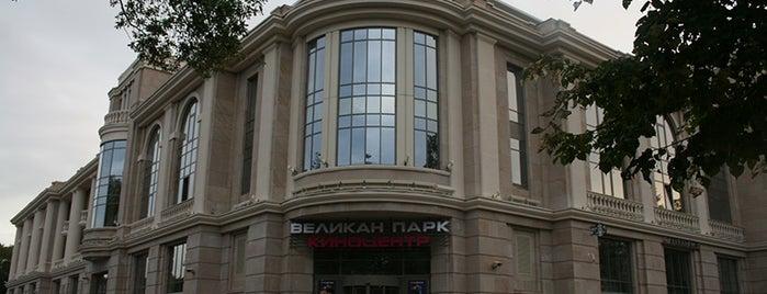 Великан Парк is one of Питер.