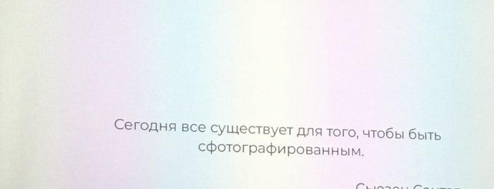 ДокДокДок is one of SPB.