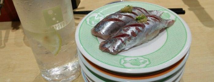 Hakata Uogashi is one of 福岡.