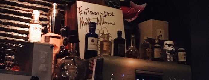 Bar Entrust is one of Cool Tokyo Bars.
