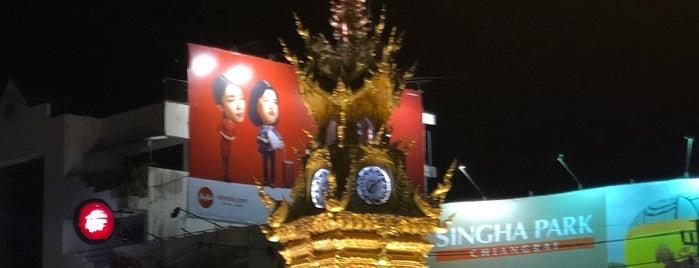เชียงรายรำลึก is one of Thailandia.