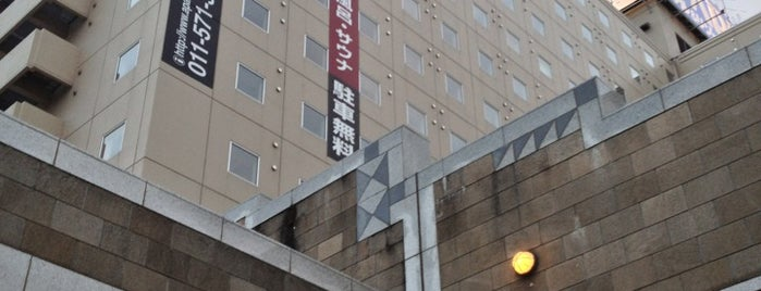 APA Hotel & Resort Sapporo is one of Lugares favoritos de Shigeo.