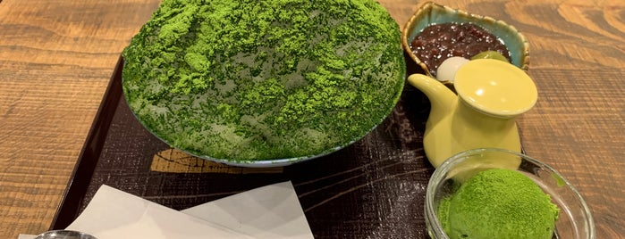Ujien Kissako is one of Osaka Eats.