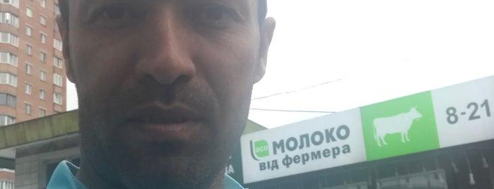 Молоко Від Фермера is one of Молоко від фермера.