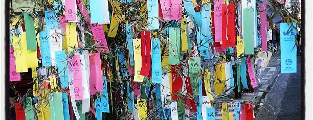 Tanabata Matsuri is one of Noooossa.