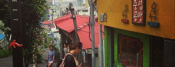 Lee Jung Seop Street is one of Korea.