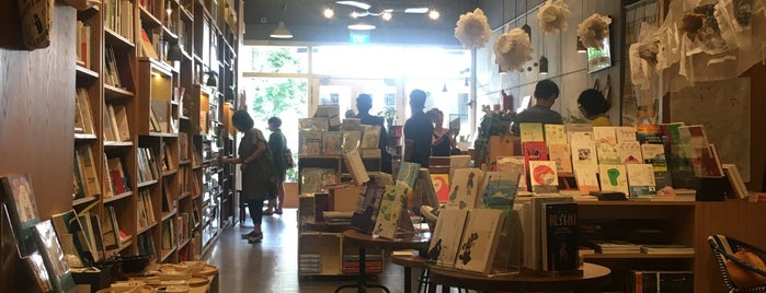 Grassroots Book Room is one of Markさんの保存済みスポット.