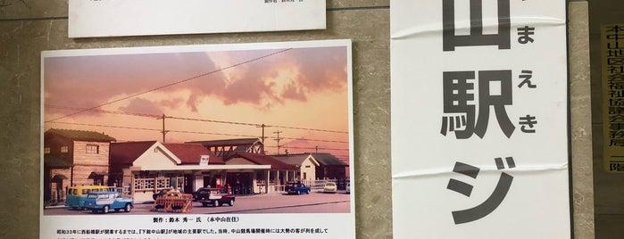 船橋市西部公民館 is one of Hansさんのお気に入りスポット.