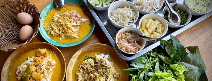 ร้านขนมจีน สะพานหิน is one of Phuket.