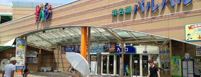 浜名湖パルパル is one of Ktさんのお気に入りスポット.