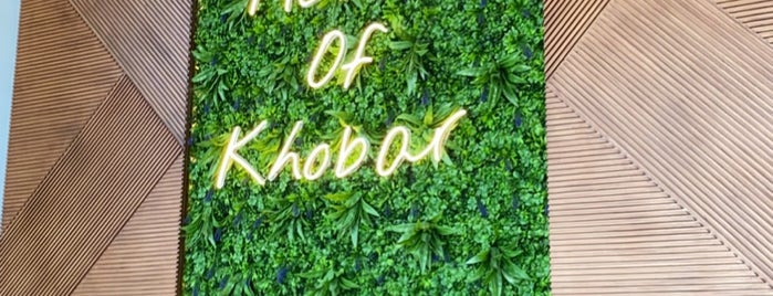 Heart of Khobar Coffee is one of Locais curtidos por Abdullah.