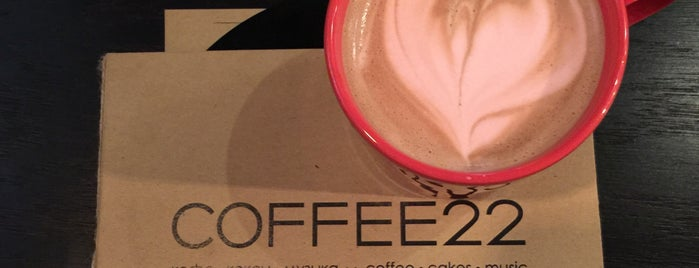 Coffee 22 is one of П.