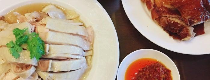 Mandarin Roast Duck is one of Lieux qui ont plu à Olive.