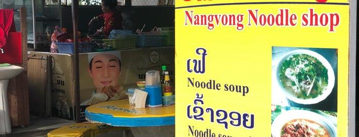 Nangvong Noodle Shop is one of Luang Prabang.
