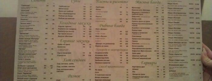 Белград Піцца / Belgrade Pizza is one of podol lunch.