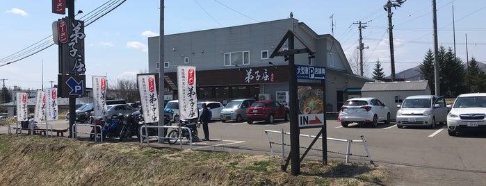 Teshikaga Ramen is one of Hokkaido.