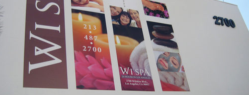 Wi Spa is one of What to do in LA's Koreatown.