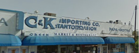 Papa Cristo's Catering & Greek Taverna is one of What to do in LA's Koreatown.