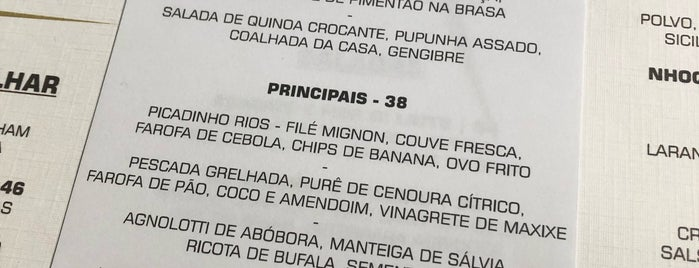 Rios is one of Locais salvos de Camila.