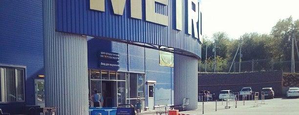METRO Cash & Carry is one of สถานที่ที่ Maksim ถูกใจ.