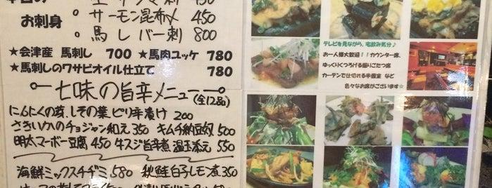 居酒屋 七味 is one of Tempat yang Disukai Shohei.