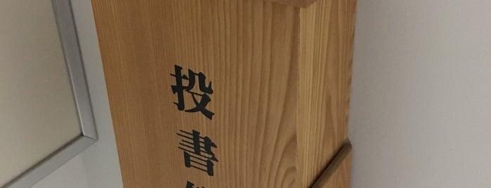 豊橋技術科学大学 C研究棟 is one of Posti che sono piaciuti a Hideo.