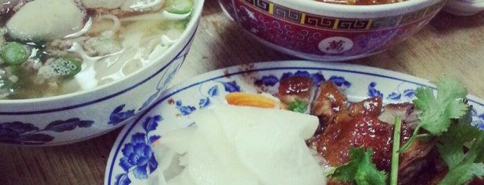 Bo Ky Restaurant 波記潮州小食 is one of NYC - Eats..