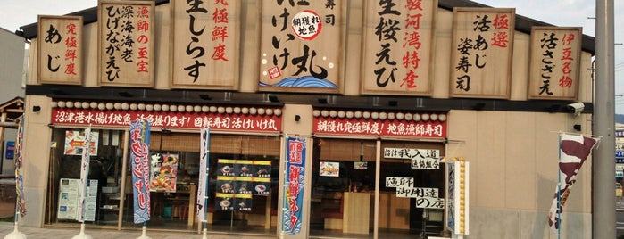 Ikeike-maru is one of Leland's Liked Places.