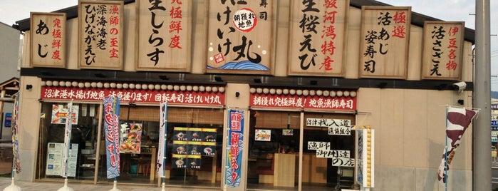 Ikeike-maru is one of Lugares favoritos de キヨ.