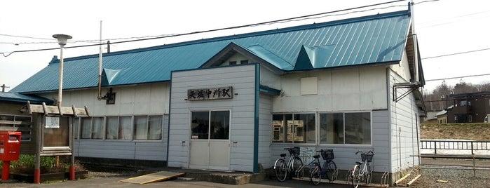 Teshio-Nakagawa Station is one of JR 홋카이도역 (JR 北海道地方の駅).