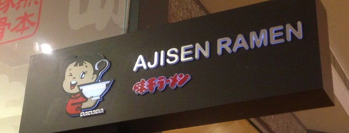 Ajisen Ramen is one of Lieux qui ont plu à Danyel.