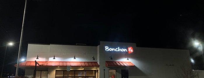 Bonchon is one of DMV Cheap Eats.