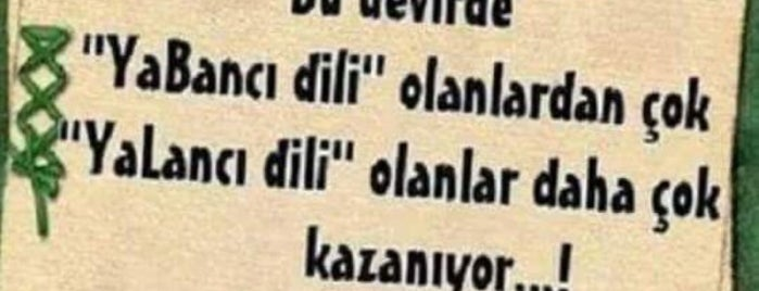 35 Kocamustafapaşa - Eminönü is one of iett hatları.