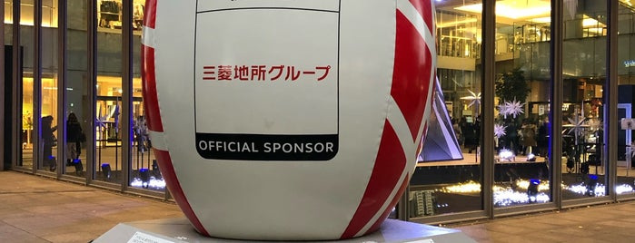 Marunouchi is one of Tokyo.