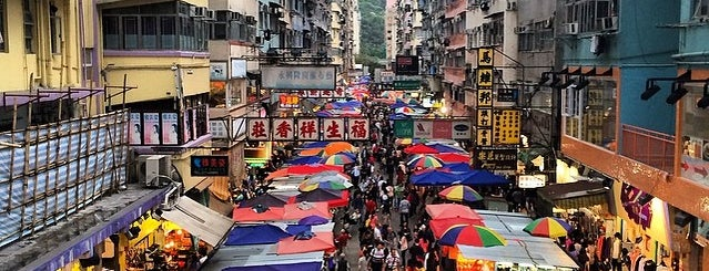 Ladies' Market is one of My Hong Kong Holiday.