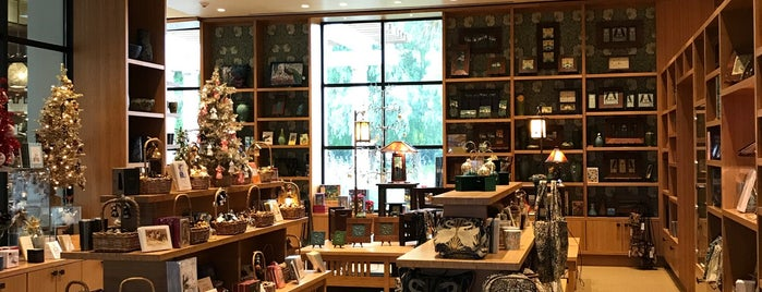 The Huntington Store is one of JNETs Hip and Happy LA Places.