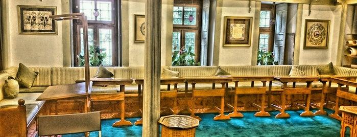 Uygulamalı Türk İslam Sanatları Kütüphanesi is one of Istanbul Kütüphaneleri.