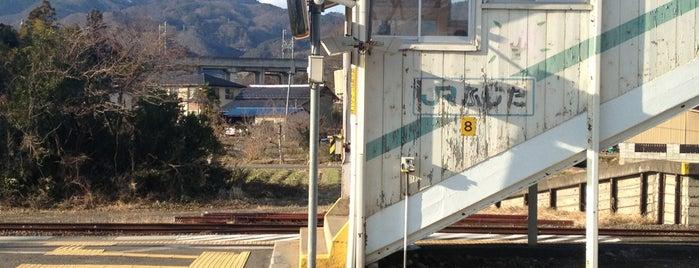 Fujita Station is one of JR 미나미토호쿠지방역 (JR 南東北地方の駅).