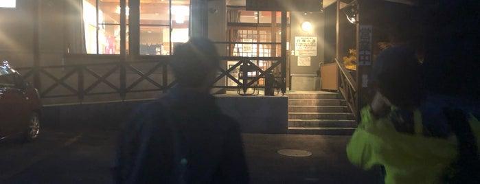 久瀬温泉 白龍の湯 is one of 訪れた温泉施設.