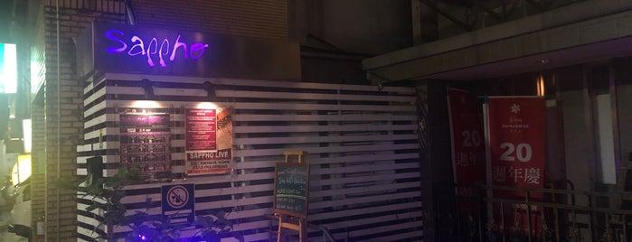 Sappho Live is one of Vicky : понравившиеся места.