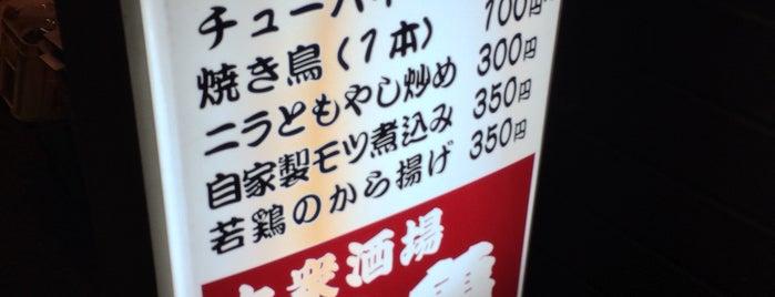 鶴亀 is one of Naoto : понравившиеся места.