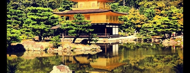 Kinkaku-ji Temple is one of Locais curtidos por carolinec.