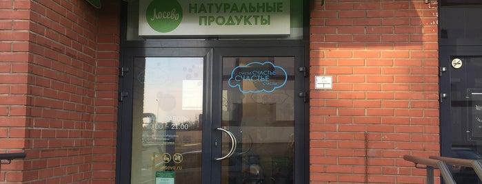 Лосево is one of Hookah by : понравившиеся места.