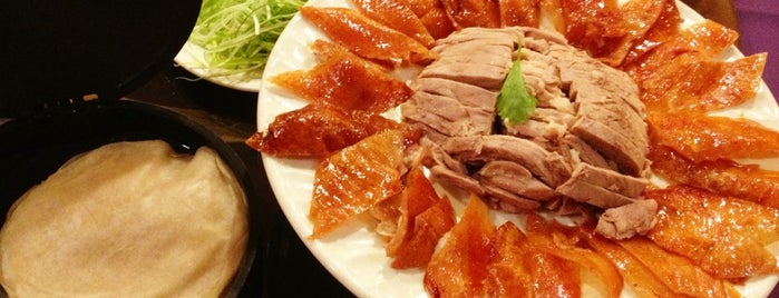 Lu Din Gee (Duck House) is one of Chris' LA To-Dine List.
