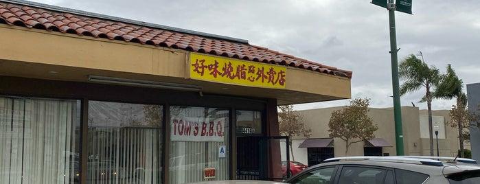 Tom's B.B.Q. is one of Guide to San Diego's best spots.