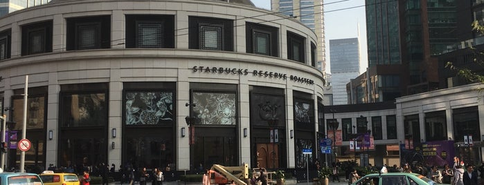 Starbucks Reserve Roastery is one of Orte, die Jingyuan gefallen.