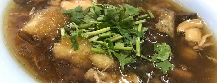 กระเพาะปลา มิตรโภชนา is one of Posti che sono piaciuti a Vee.